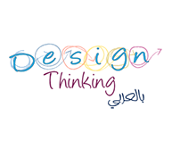 Design thinking in Arabic Logo