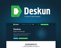 Deskun. A Gmail Ticket System