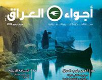 IraqSky Magazine June 2016