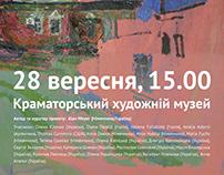 Opening 2019 Kramatorsk