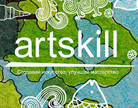 Illustrations for Artskill