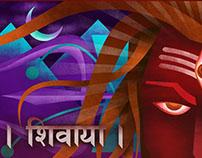 Sanskrutam (Words Meet Divine)