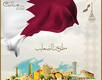 Qatar National Day - 2016