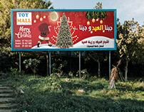 Toymall Outdoor Marketing