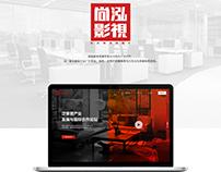 SANHONE 尚泓影视传媒企业网页