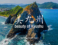 美九州 beauty of Kyushu - flight across Southern Japan