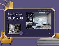 Макет сайта для дизайнера интерьера
