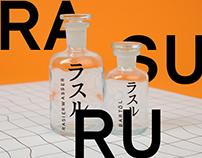 Rasuru