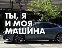 Webisodes for Mazda (2016)