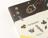 The Bluebird Album 青鳥合唱團 唱片設計