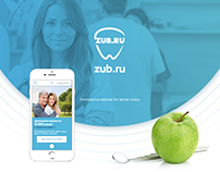 Promo-site dental clinic