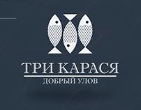 3 Crucians, Fish Store Logo & 3D Design