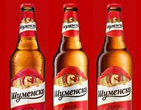 Shumensko Beer New Bottle Study