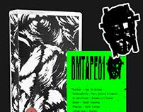 BMTAPE01 : cassette design