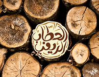 Al Hattab Alrifi