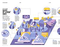 Illustration for Traveler magazine