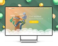 PromAlp - Website