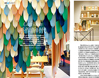 AD / April issue 2015 / Maison&Objet / Feature