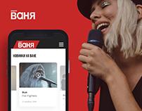 Radio Vanya. Site