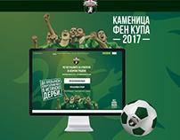 Kamenitza Fan Cup website 2017 rebranding