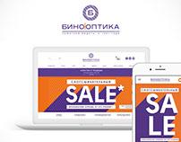 Binooptica   Website Redesign