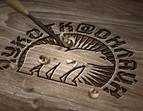 logo web of the company