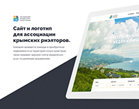 Crimean Association of Realtors