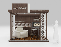 kabbani booth