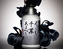 Black Ink Sake