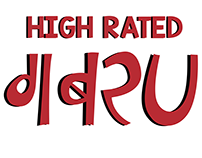 High Rated Gabru - Punjabi Song T-shirts