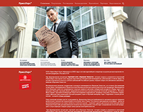 Корпоративный сайт ПрессХаус