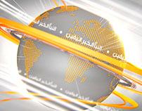 AL-NABAA - NEWS BRANDING