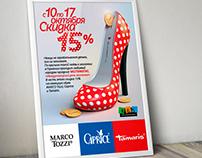 Дизайн РК для сети обувных магазинов «K&S»