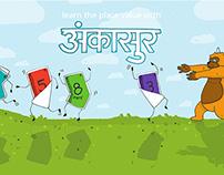 Ankasoor  - Educational Card Game