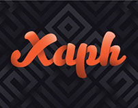 Xaph Vector Logo Design