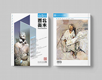 Book Cover Design 封面设计