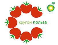 BP. Зона здорового питания