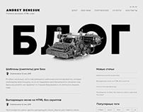 Site - portfolio for front-end developer