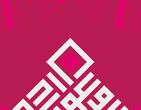 EID Mubarak fA