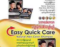 Carebeau Color_Shampoo Magazine Layout