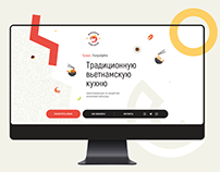 "Site for cafe ""Fobo (Фобошная и Кофешная)"""