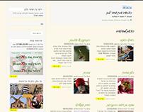 Shahorlavan-homepage