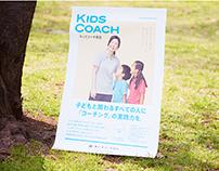 Kids Coach