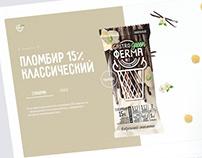 Gastro Green Ferma Ice cream website