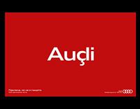 Audi: Original parts
