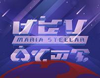 Maria Stellar X + Roman ― Baybayin & Alphabet Typeface