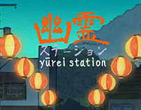 Yûrei Station, a watercolor video game