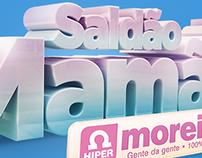 Hiper Moreira (Saldão da Mamãe)