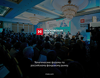 MOEX - Биржевой форум 2020