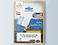 Suez Canal Certificates - Banque du Caire